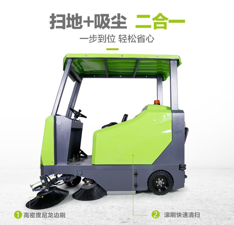 7扫地机-洗地+吸干.jpg
