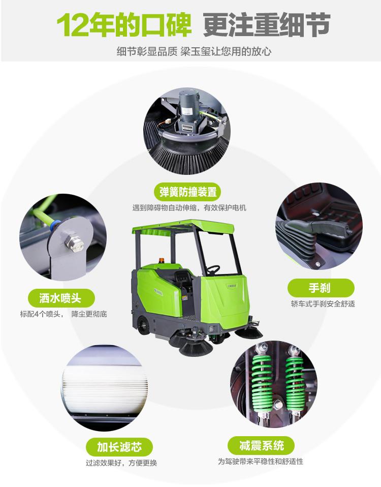 18扫地机-产品细节.jpg